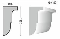 Фасадный карниз Фк-42