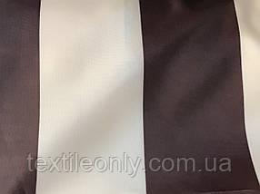 Ткань Палаточная 270 Д цвет бежево коричневый