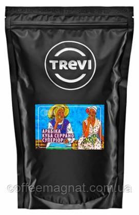 Кофе в зернах Trevi Куба Серрано Супериор (100% арабика) 1 кг