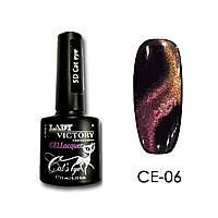Магнитный гель лак Кошачий глаз 5D плотный насыщенный яркий 7.3 ml, Lady Victory, CE-06