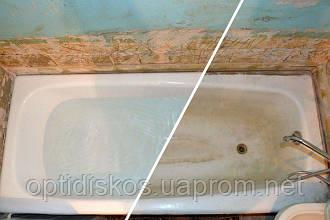 Реставрация чугунной ванны жидким акрилом в Николаеве и Новой Каховке