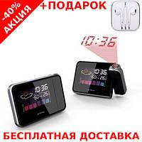 Часы метеостанция с проектором времени DS-8190-3, гигрометр, часы, будильник + наушники iPhone 3.5, фото 1