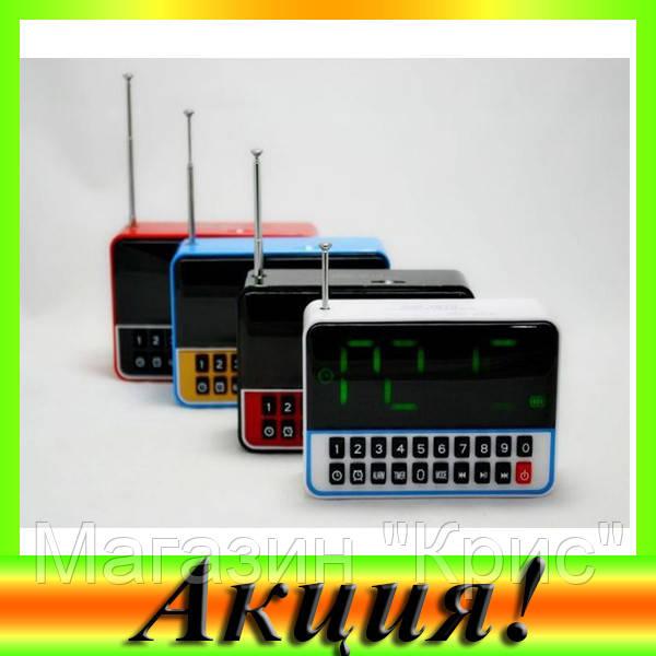 Колонка радио WS-1513, USB, со встроенными часами будильником!Акция