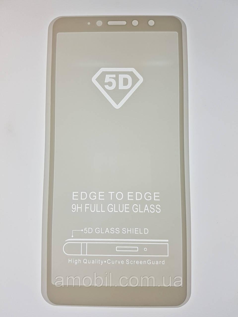 Захисне скло 5D Xiaomi Redmi S2 (2018) full glue white