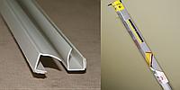 Направляющая для тканевых ролет МИНИ ПВХ (комплект 2 шт) белый цветДеко-Сити OST-1257