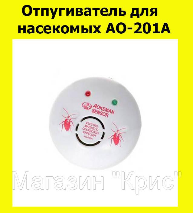 Отпугиватель для насекомых AO-201A!АКЦИЯ