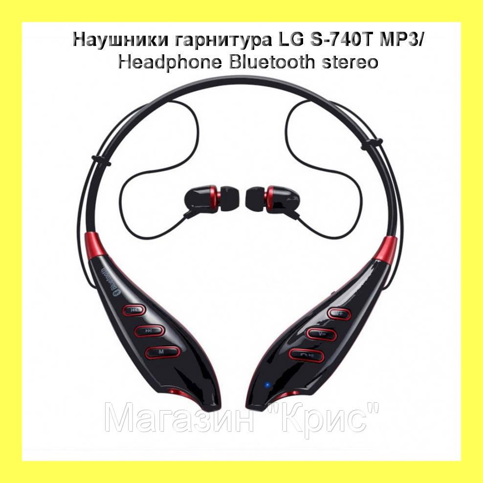 Наушники гарнитура LG S-740T MP3/ Headphone Bluetooth stereo!Акция