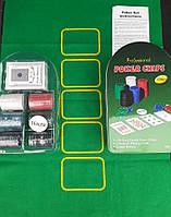 Покерный набор на 120 фишек с номиналом