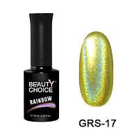Новинка! Гель-лак «Rainbow» GRS-17, 10 мл