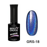 Новинка! Гель-лак «Rainbow» GRS-18, 10 мл