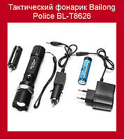 Тактический фонарик Bailong Police BL-T8626!Акция