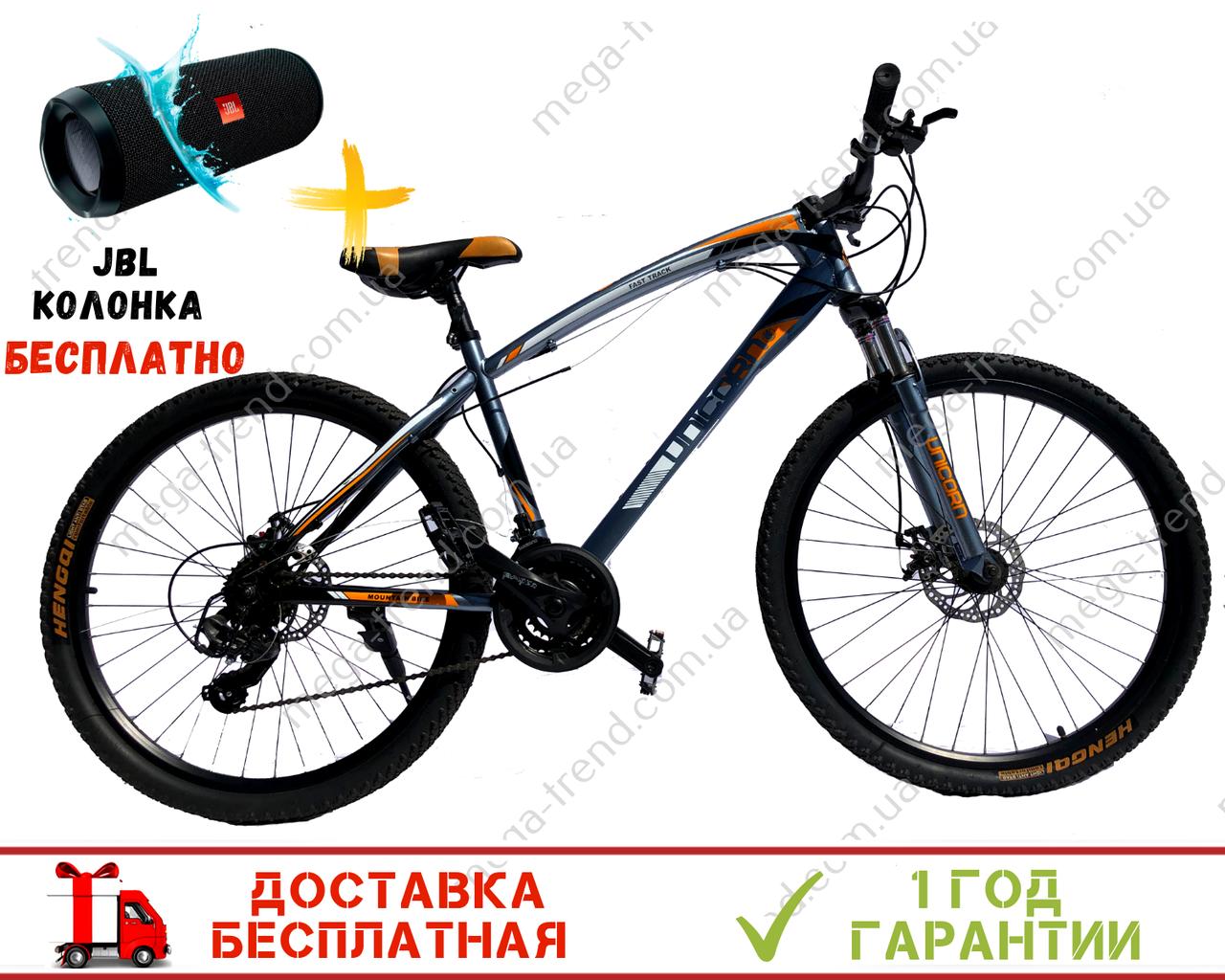 """Велосипед Unicorn - Fast Track  14G 17"""" 26"""" Xr 2019"""