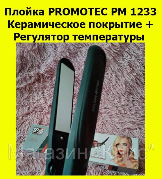 Плойка PROMOTEC PM 1233 Керамическое покрытие + Регулятор температуры!Акция