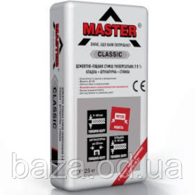 Штукатурка цементно-песчаная Master ® Классик 25 кг