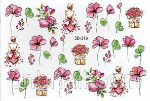 3D-319