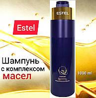 Шампунь для волос с комплексом масел 1000 мл. Estel Professional Q3 Comfort Oil Complex Hair Shampoo