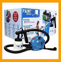 Краскораспылитель Paint Zoom (Е-239) Пульверизатор!Акция