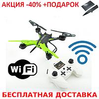 Квадрокоптер CH-202  c WiFi камерой Original size + нож- визитка, фото 1