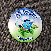 Значки Для выпускников детского сада Капитошка