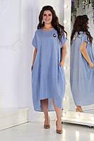 Женское стильное летнее платье в полоску №3013 (р.48-62) голубой, фото 1