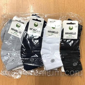 Шкарпетки дитячі бавовна з сіткою короткі Mirabello, Туреччина, на 7 років, асорті, 03722