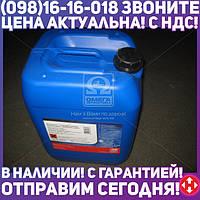 ⭐⭐⭐⭐⭐ Антифриз FEBI красный концентрат G12 (Канистра 20л)