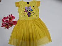 Нарядное платье на девочку желтое лол на 2-3.4-5.5-6.6-7 лет