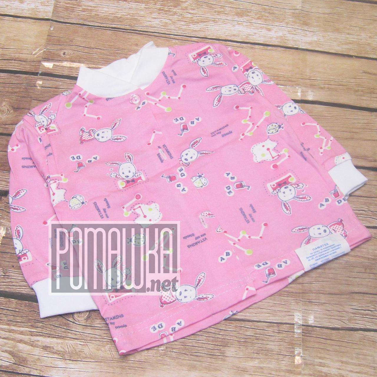 Тонкая хлопковая кофточка р 56 (1 2 3 месяцев) на кнопках для новорожденного детская ткань КУЛИР 4613 Розовый