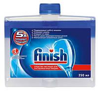 Средство для чистки посудомоечных машин Finish, 250 мл