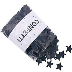 Конфетти звездочки черные 250 г