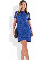 Красивое женское платье синего цвета размеры от XL ПБ-410