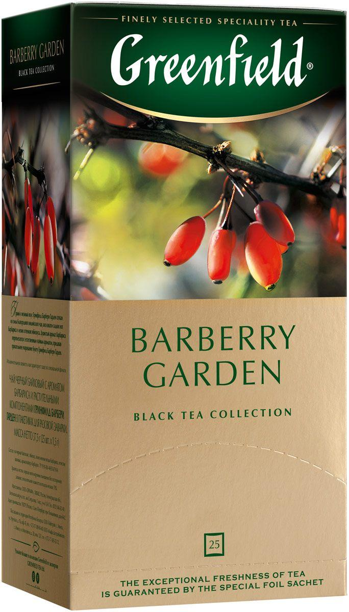 Чай пакетированный Greenfield Barberry Garden 25 пак. x 1.5 г
