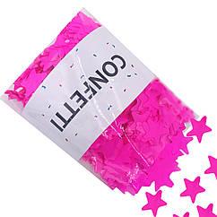 Конфетти Звездочки розовые 250 г
