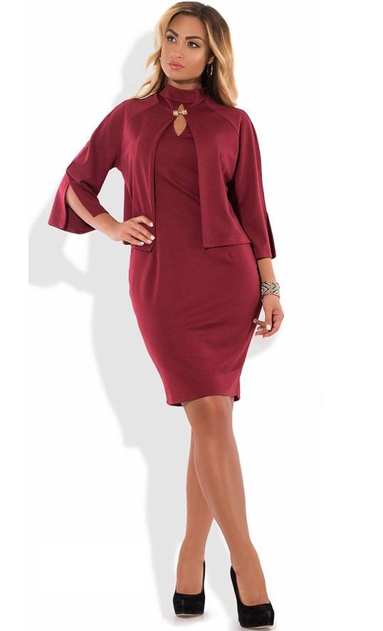 Красивое женское платье двойка бордовое размеры от XL ПБ-495
