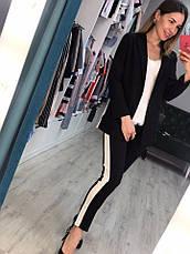 Женский костюм брюки и пиджак , фото 2