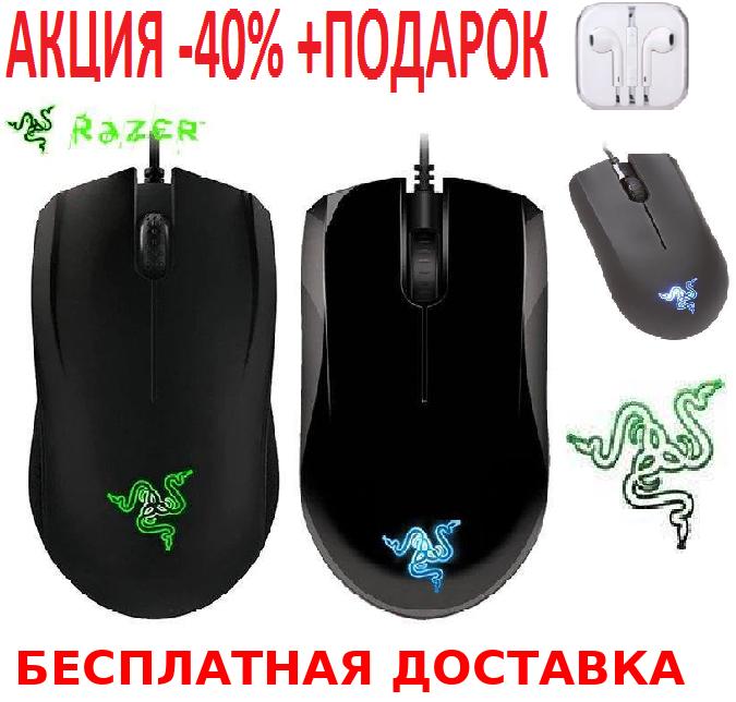 Мышь USB игровая RAZER (ABYSSUS) (40)K17(36121) Conventional case USB Gaming mouse High DPI + наушники 3.5