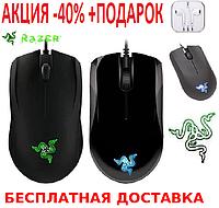 Мышь USB игровая RAZER (ABYSSUS) (40)K17(36121) Conventional case USB Gaming mouse High DPI + наушники 3.5 , фото 1