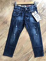 Дитячі осінні джинси для хлопчиків ,фірма GRACE,розм 116-146 см