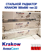 Сталевий радіатор Krakow 500x600 тип 22 бокове підключення