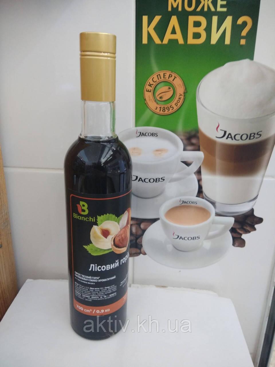 """Сироп коктельних Bianchi ,, Лісовий горіх"""""""