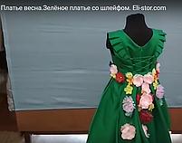 Платье для девочки со шлейфом., фото 6