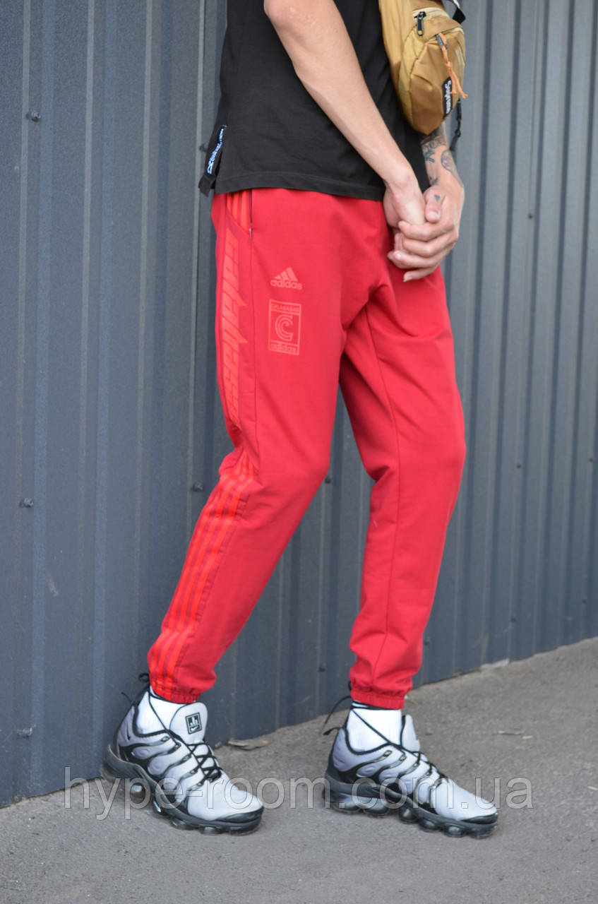 Спортивные Штаны в стиле Adidas calabasas | Топ Продаж