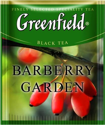 Чай пакетированный Greenfield Barberry Garden 100 пак. x 1.5 г