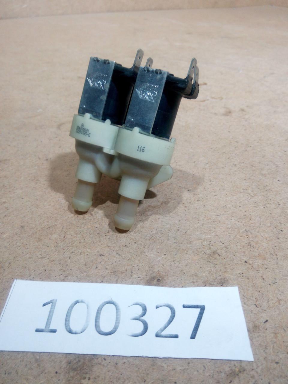 Клапана ARDO FLS85S.  534009601  Б/У