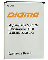 Аккумулятор DIGMA VOX S507 4G. Батарея DIGMA VOX S507 4G (2200 mAh). Original АКБ (новая)