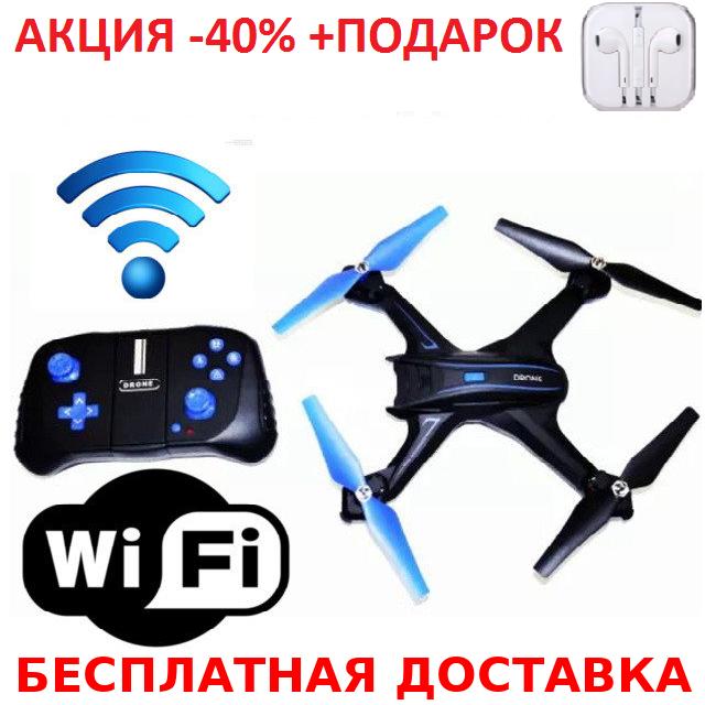 Квадрокоптер S6HW c WiFi камерой Original size + наушники iPhone 3.5