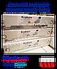 Стальной радиатор Krakow 300x800 тип 22 боковое подключение