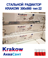 Стальной радиатор Krakow 300x900 тип 22 боковое подключение
