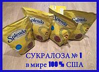 Заменитель сахара для диабетиков Спленда (Сукралоза)