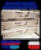 Стальной радиатор Krakow 300x1000 тип 22 боковое подключение